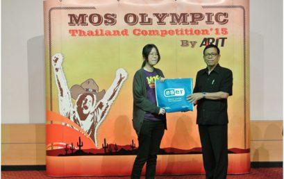 โครงการ เข้าร่วมแข่งขัน MOS Olympic 2015