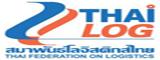 สมาพันธ์โลจิสติกส์ไทย