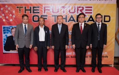 The Future of Thailand MBA 2018
