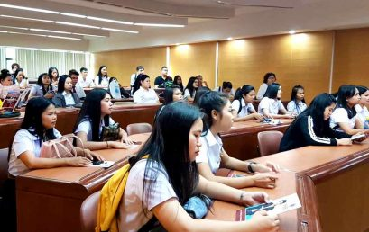 นักศึกษาใหม่ คณะบริหารธุรกิจ เยี่ยมชมหน่วยงานต่างๆ ที่เปิดบริการในวันอาทิตย์