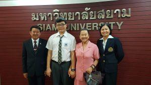 คณะบริหารธุรกิจ มหาวิทยาลัยสยาม ปฐมนิเทศ นักศึกษาใหม่ 2562