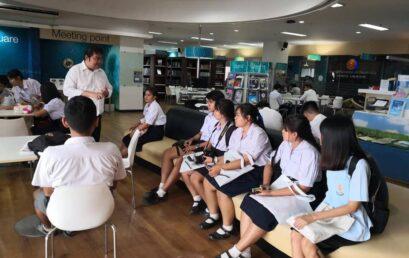 Openhouse Siam University 21-23 พ.ย. 2562